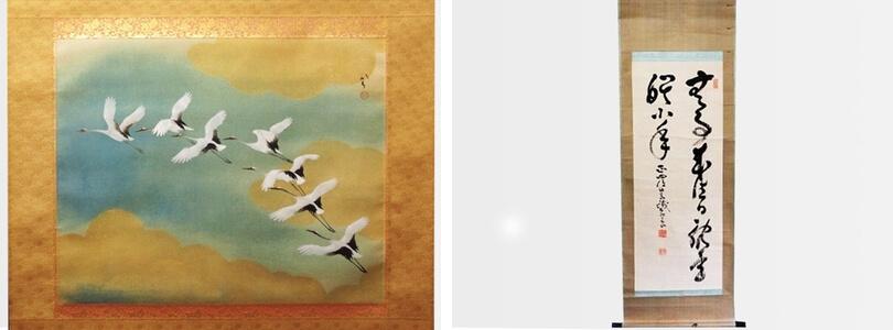 書家、日本画家の掛け軸