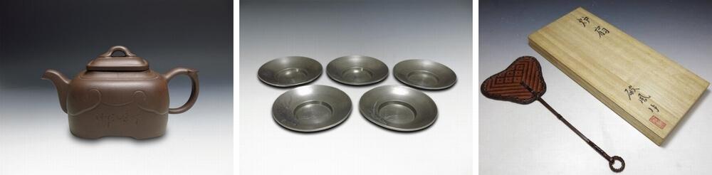 煎茶道具の種類(紫泥急須・錫製茶托・炉扇)